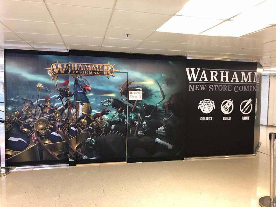 500 Games Workshop and Warhammer Stores – A Potted History